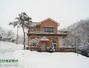 이번에 눈이 많이 왔죠. 12월 3일 찍은 사진입니다. 놀러 오세요~ ^^  눈썰매를 타도 좋을것같은 눈 입니다. ^ㅂ^